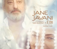 Ebi – Jane Javani (Coming Soon)