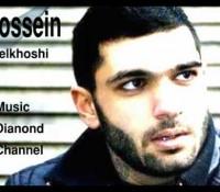 Hossein Eblis – Delkhoshi