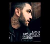 Hossein Eblis ft. Sadegh – Sangin