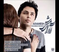 Mohammad Sedaghat – Aramesh