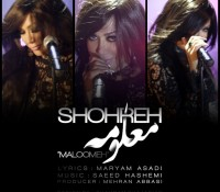 "Shohreh's New Song and Video ""Maloomeh"" (Coming Soon)"