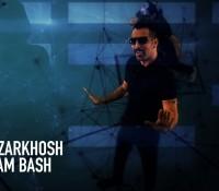 Amir Azar Khosh – Kenaram Bash