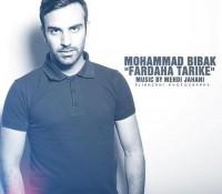 Mohammad Bibak – Fardaha Tarike