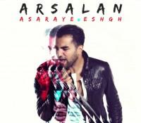 arsalan – asaraye eshgh
