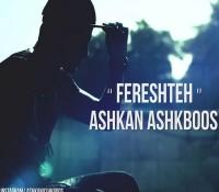 Ashkboos – Fereshteh