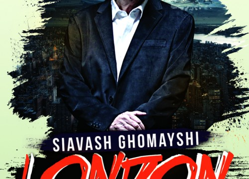 Siavash Ghomayshi Live in London