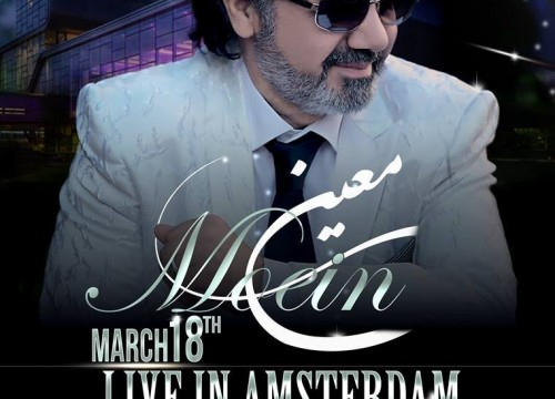 Moein Live In Amsterdam