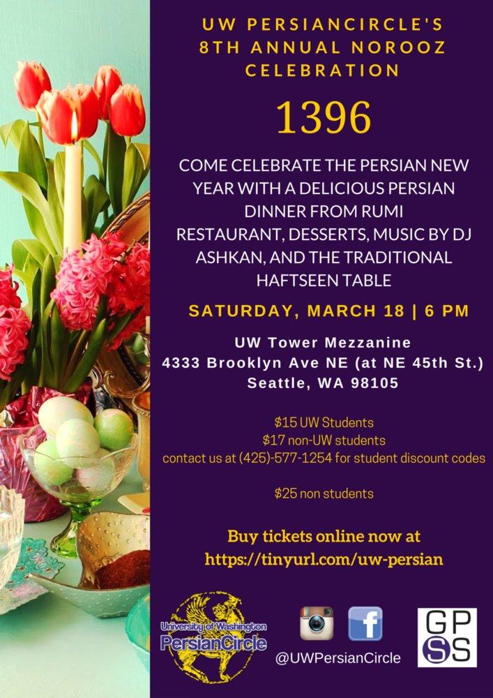 Persian Circle 8th Annual Norooz Celebration - PersianEvents