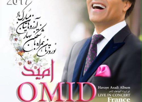 Omid Live in Paris