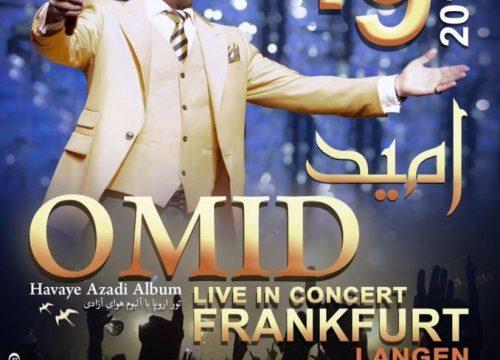Omid Live in Frankfurt