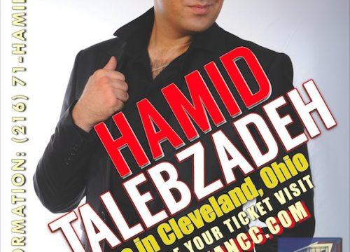 Hamid Talebzadeh Live In Cleveland Ohio