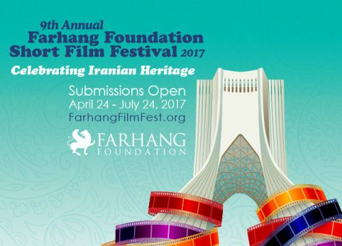 Farhang Foundation Short Film Festival