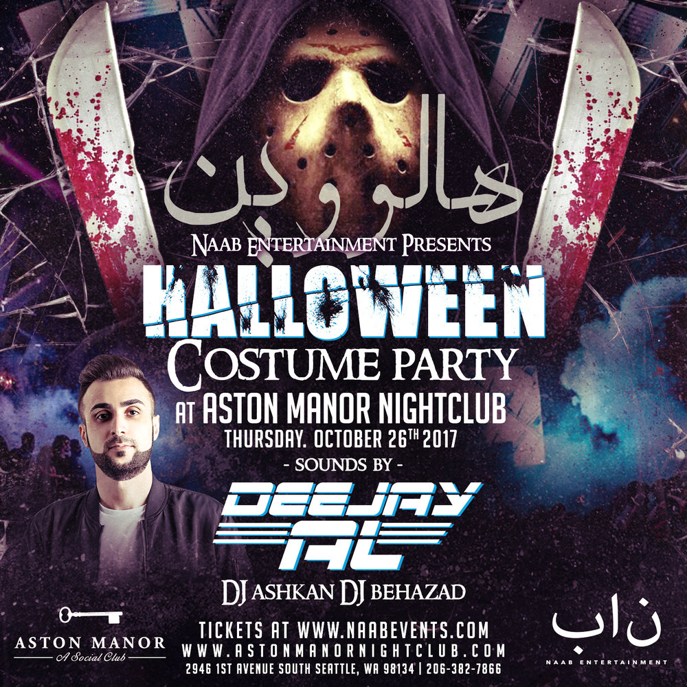 Halloween Party in Seattle - PersianEvents