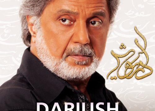 Dariush Live In Hamburg