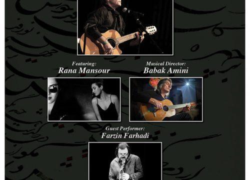 Faramarz Aslani Live In Arizona