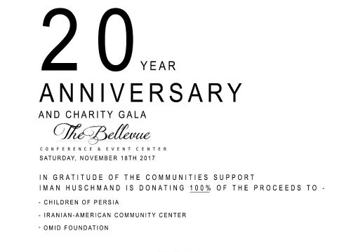 Exclusively Entertainment's 20 Year Anniversary & Charity Gala