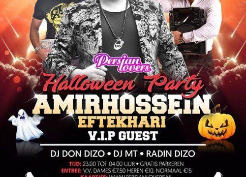 Halloween Party With Amirhossein Eftekhari