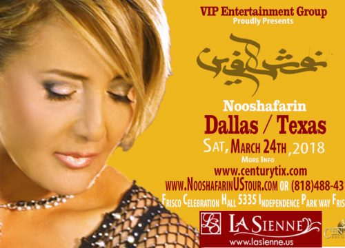 Nooshafarin Live In Dallas