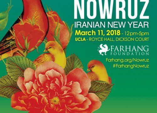10th Annual Celebration of Nowruz
