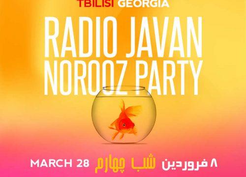 Radio Javan Norooz Party in Tbilisi Georgia
