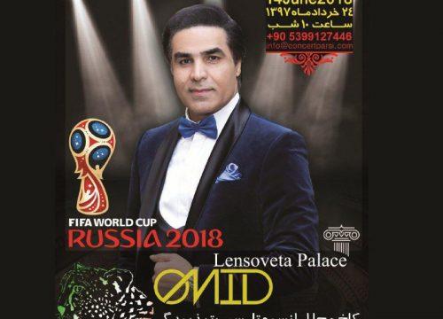Omid Live in Saint Petersburg