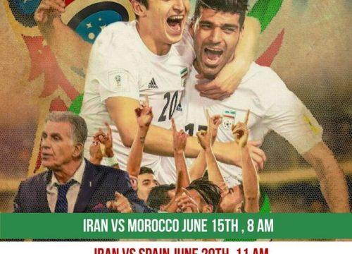 Iran Vs Morocco @ Rio Theatre