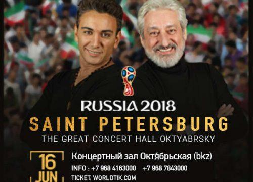 Ebi & Shadmehr Live in Saint Petersburg