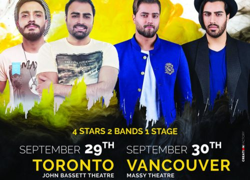 Macan Band & Puzzle Band In Vancouver
