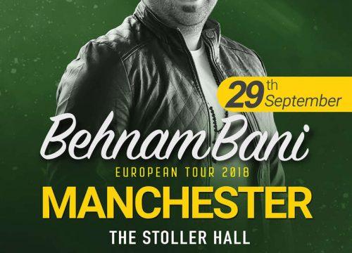 Behnam Bani Live In Manchester
