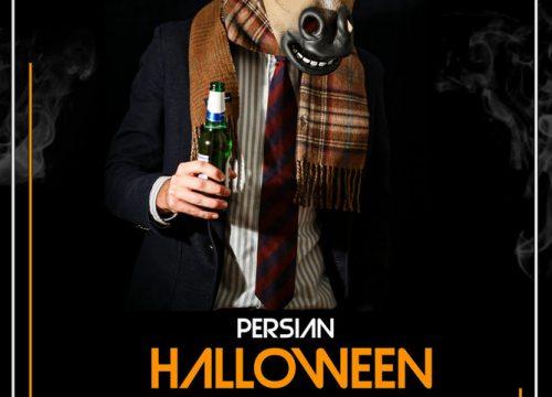 Orange County Persian Halloween Party
