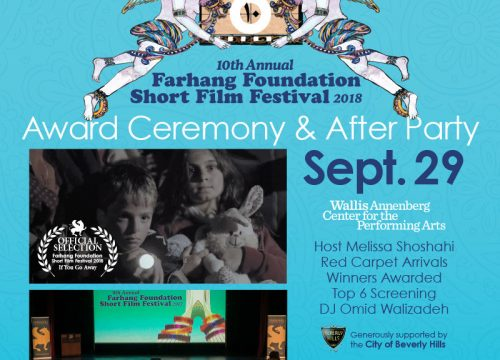 10th Farhang Film Fest Awards & After Party