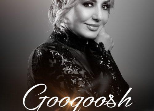 Googoosh Live in Houston