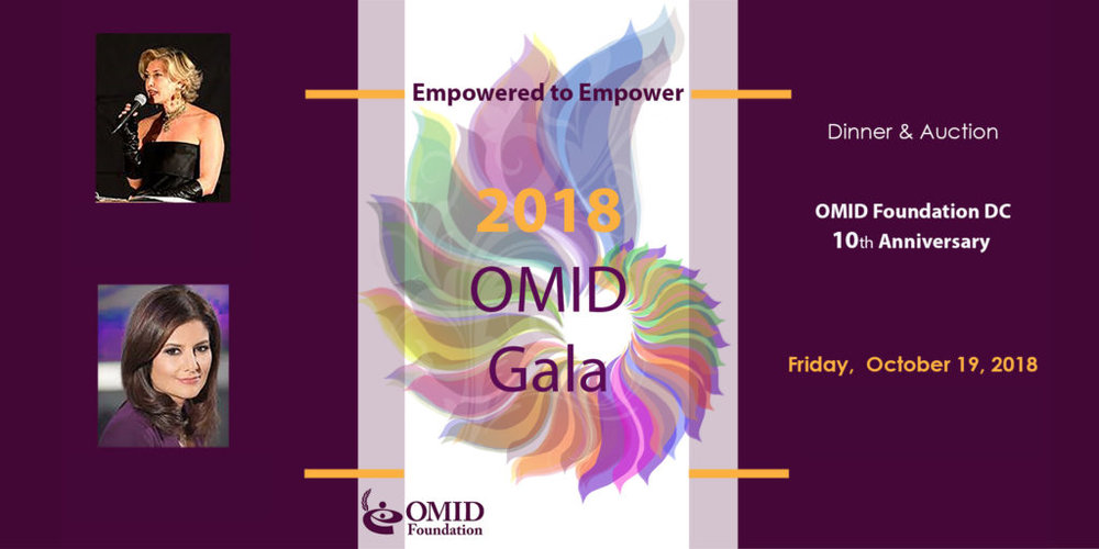 Omid Foundation Gala - PersianEvents